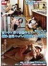 NHDTA-860 Natural-High The Insatiable Barely Legal Girl Lurking In Your Home The Girl Who