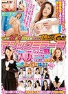 SDMU-560 by SOD-Create JAV Producer:The Magic Mirror Number Bus Married Woman Babes 35 And Older Only We're Sucking On Married Woman Tits On Their Way Home From Their Kids' Enrollment Ceremonies When We Get Their Nipples Rock Hard And Erect Their Panties Are Dripping Wet With Lust And Ready For Our Cocks In Setagaya
