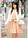 EIKI-041 by Big-Morkal JAV Producer:Riona Minami Arrive Home Walk With Uncle 16 Do You Like Kisses Uncle I Might Have To Kiss You Lots Then Says Kamikawa Walking Date And Exploration Around Town With A Young Wife Riona Minami