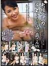 FUGAX-01 by Center-Village JAV Producer - - The Housewife Next Door Ran To My Home After A Fight With Her Husband Separated By A Single Thin Wall Now We're Having Immoral Infidelity Sex Deluxe Edition 9 Titles 6 Hours