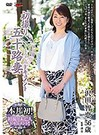 JRZD-722 by Center-Village JAV Producer:Chie Sawada Entering The Biz At 50 Tomoe Sawada