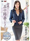JRZD-723 by Center-Village JAV Producer:Fumiko Otowa Entering The Biz At 50 Fumiko Otoha