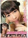 KTDS-948 by K-tribe JAV Producer - Momo Nohara Beautiful Girl Blowjobs 30 People 4 Hours