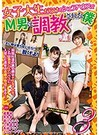 NFDM-501 by Freedom JAV Producer:Saki Michishige I Was Trained To Become A Masochist In A Shared House Full Of College Girls 3